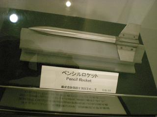 DSCN2094.JPG