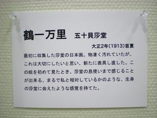 DSCN2113.JPG